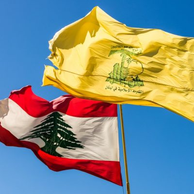 UK expands Hezbollah asset freeze, targets entire movement