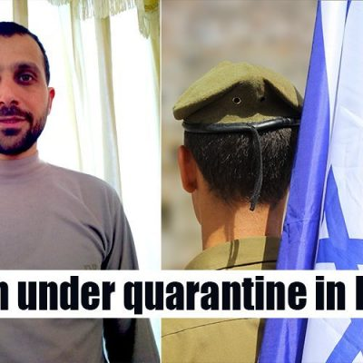 Freedom under quarantine in Israel