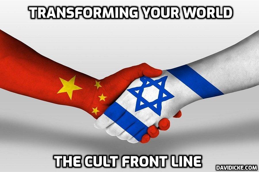 CHINA-ISRAEL-IMAGE-1.jpg