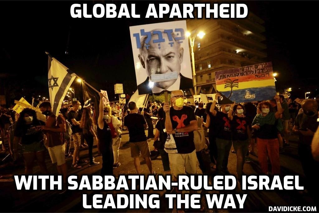 Global Apartheid - With Sabbatian-Ruled Israel Leading The Way - David Icke Dot-Connector Videocast - Please Share