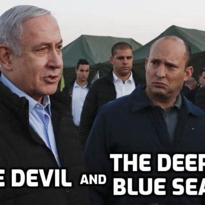 Israel - the template for tyranny will lockdown on the 8th August for kill shot refusers: Watch the fascist Israeli prime minister lie on a monumental scale and lay out the global agenda for everywhere