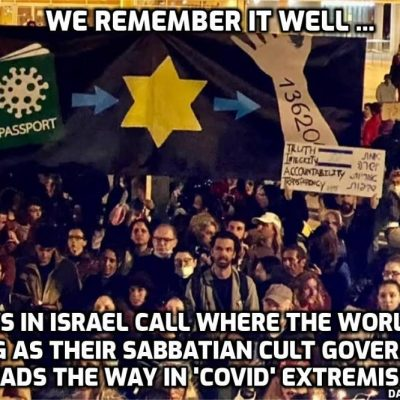 Fascist Israeli government bars unjabbed or untested teachers & healthcare workers from workplaces (Israelis - your country is not controlled by Jews but by a Sabbatian cult posing as Jews. Sabbatians hate Jews. Play that across current events and it all makes sense)
